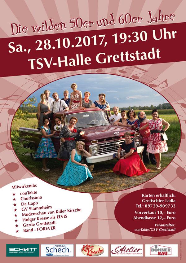 """Plakat der Veranstaltung """"Die Wilden 50er und 70er"""" aus dem Jahr 2017"""